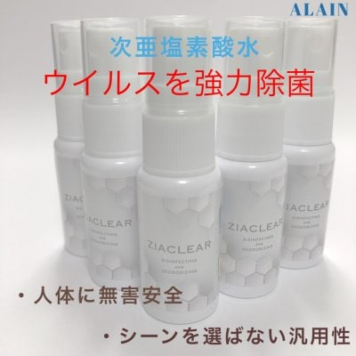 【大人気】携帯用 除菌消臭水 15ml 5本セット お早めに!!
