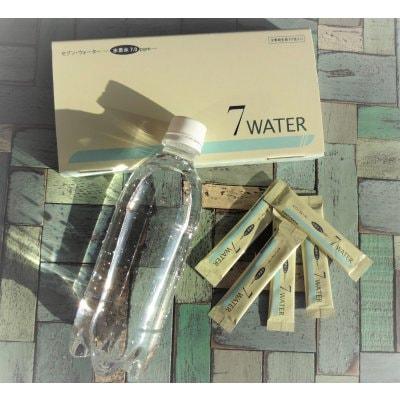 超高濃度水素水7water「Extra」 スタートセット