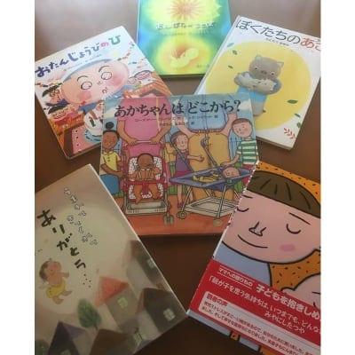 【6/21開催】Book Cafe at HALUM(店頭払い専用)