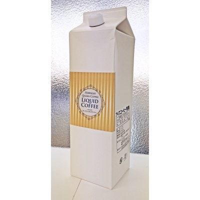 ☆2018年度版☆HQC ハワイアンコナ・アイスコーヒー(業務用)無糖 1.8リットル1本