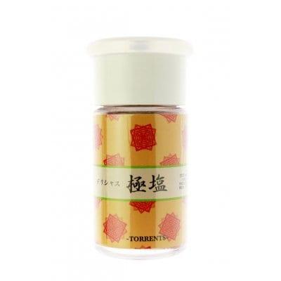 極塩 デリシャス 細粒 ミニボトル(調理用岩塩)30g