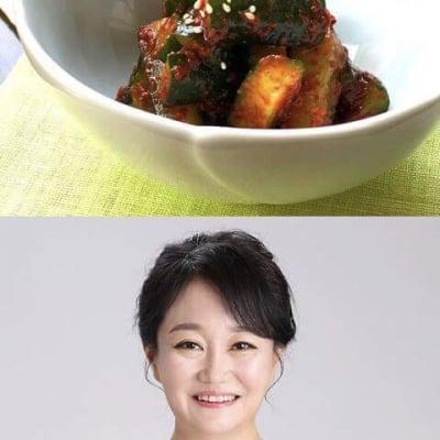 5月19日(土)精進キムチ作り料理教室