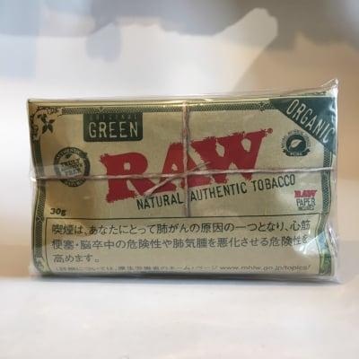 RAW ORGANIC GREEN
