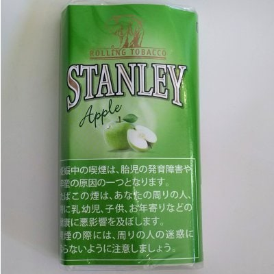 新発売  STANLEY Apple