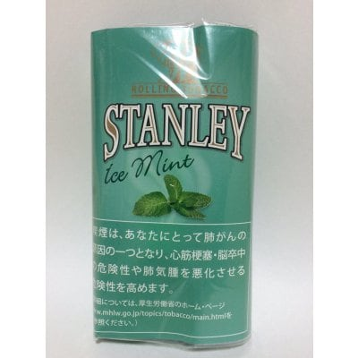STANLEY ice mint