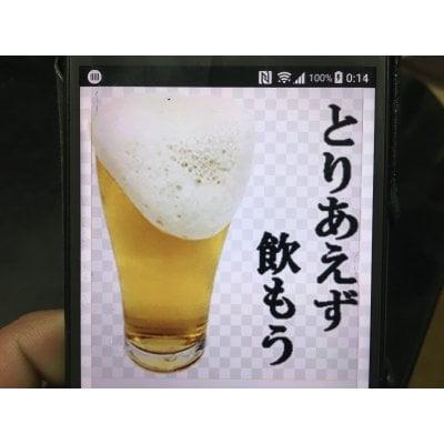 飲み放題チケット【大人】