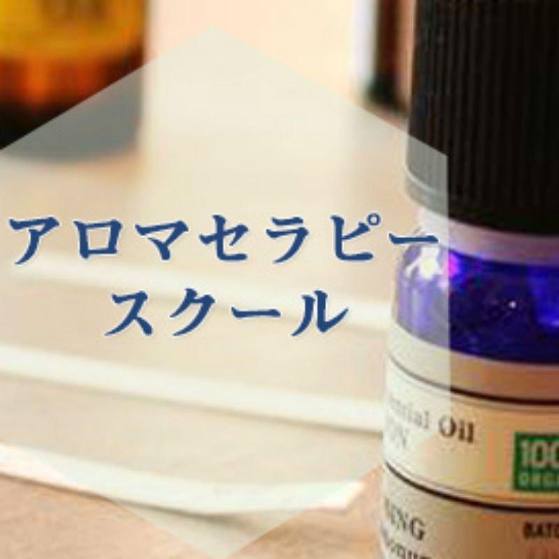 【JAA】日本アロマコーディネーターライセンス講座 都度支払い(全15回・各クラフト作成あり)1講座¥12960のイメージその1