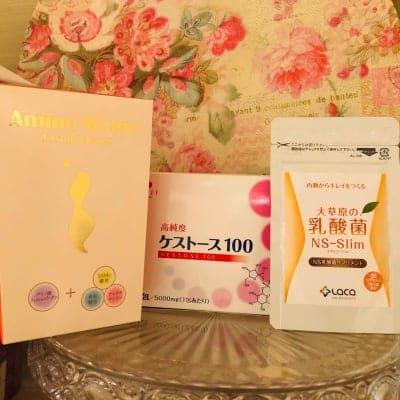 セットがお得!【腸ケアセット】で、ドライフルーツをプレゼント!腸から美しく・腸を整えて健康的な体を手に入れよう! 「NSスリム、ケストース1000、アミノマキア」のサプリメントセット