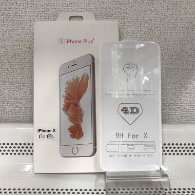 送料無料■iPhone X 全面保護4D強化ガラスフィルム 白【高度9H】X-4D(WH)