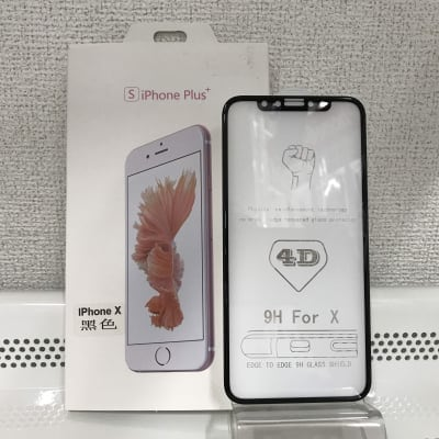 送料無料■iPhone X 全面保護4D強化ガラスフィルム 黒【高度9H】X-4D(BK)
