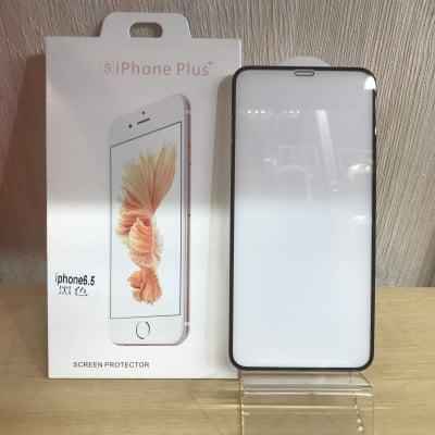 送料無料■iPhone XSMax 6.5 全面保護4D強化ガラスフィルム 黒【高度9H】XSM-4D(BK)