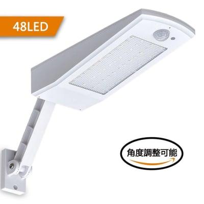 高輝度ソーラーライト 人感センサー付き 48個LED/壁掛式/角度調節可能/防水