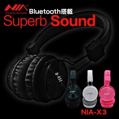 ■Bluetoothワイヤレスヘッドフォン■充電式■microSD/FMラジオ■全3色■