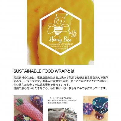 Sustainable Food Wrap テンセル™️100%/袋タイプ Mサイズ