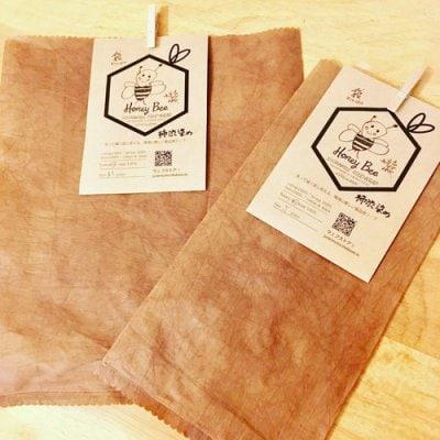 Sustainable Food Wrap 草木染め「柿渋染め」/袋タイプ  Sサイズ