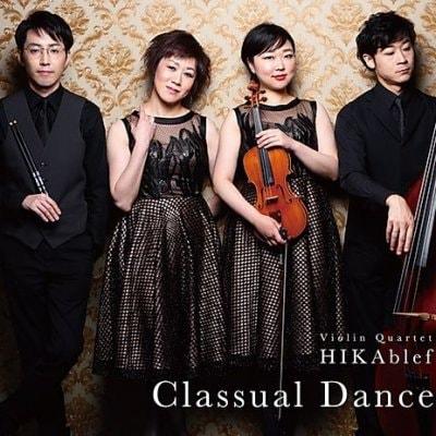 VIOLIN QUARTET 【 HIKAblef 】2nd アルバム         『Classual Dance...