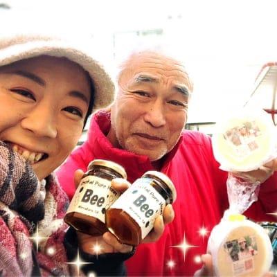 """ユーカリ🌲 """"非加熱天然蜂蜜""""1本とありが豆腐3個のちょっとお得な美スイーツセット💓"""