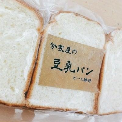 分家屋の豆乳パン