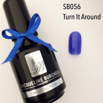 【セルフネイルに簡単!】カラージェル SB056 Turn It Arround