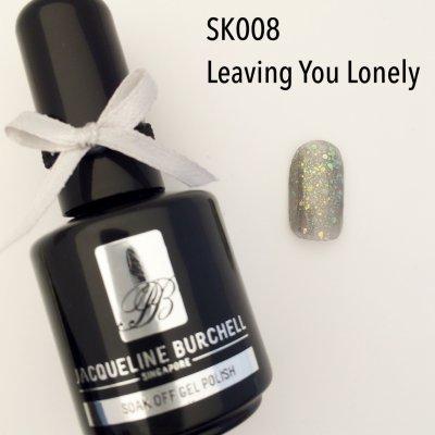 【セルフネイルに簡単!】カラージェル SK008 Leaving You Lonely