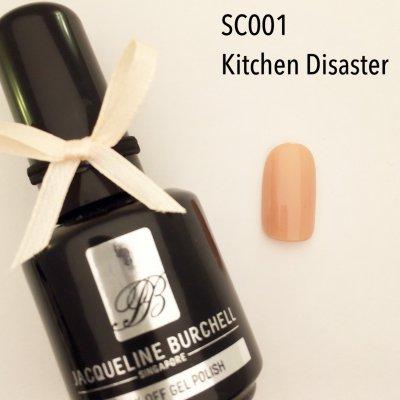 【セルフネイルに簡単!】カラージェル SC001 Kitchen Disaster