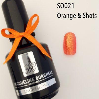 【セルフネイルに簡単!】カラージェル SO021 Orange & Shots