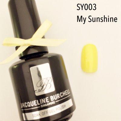 【セルフネイルに簡単!】カラージェル SY003 My Sunshine