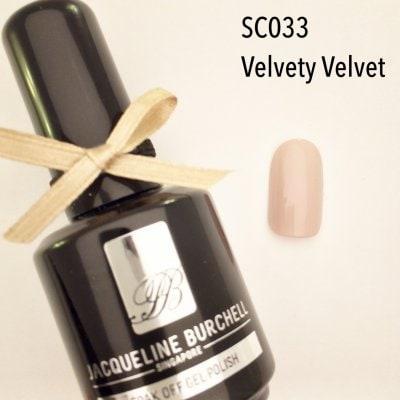 【セルフネイルに簡単!】カラージェル SC033 Velvety Velvet