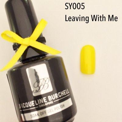 【セルフネイルに簡単!】カラージェル SY005 Leaving With Me