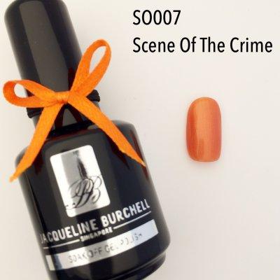 【セルフネイルに簡単!】カラージェル SO007 Scene Of The Crime