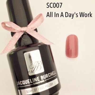 【セルフネイルに簡単!】カラージェル SC007 All In A Day's Work