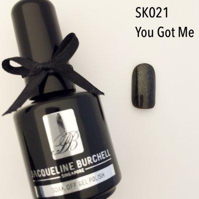 【セルフネイルに簡単!】カラージェル SK021 You Got Me