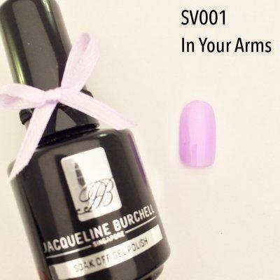 【セルフネイルに簡単!】カラージェル SV001 In Your Arms