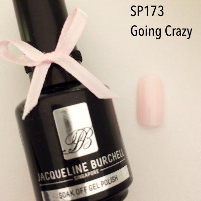 【セルフネイルに簡単!】カラージェル SP173 Going Crazy