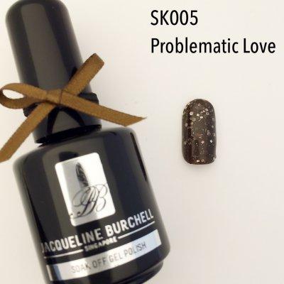 【セルフネイルに簡単!】カラージェル SK005 Problematic Love