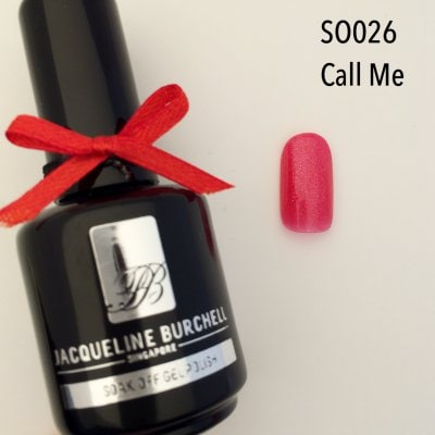 【セルフネイルに簡単!】カラージェル SO026 Call Me