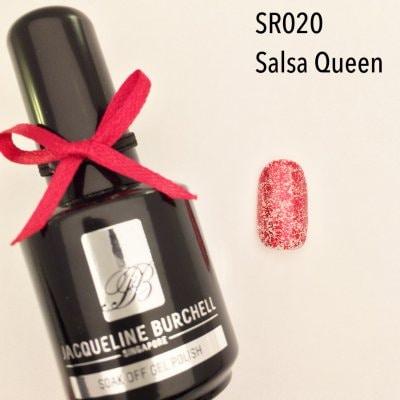 【セルフネイルに簡単!】カラージェル SR020 Salsa Queen