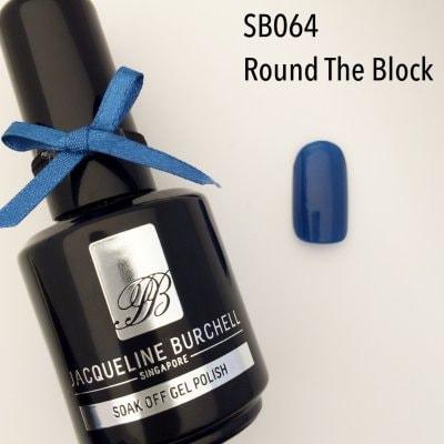 【セルフネイルに簡単!】カラージェル SB064 Round The Block