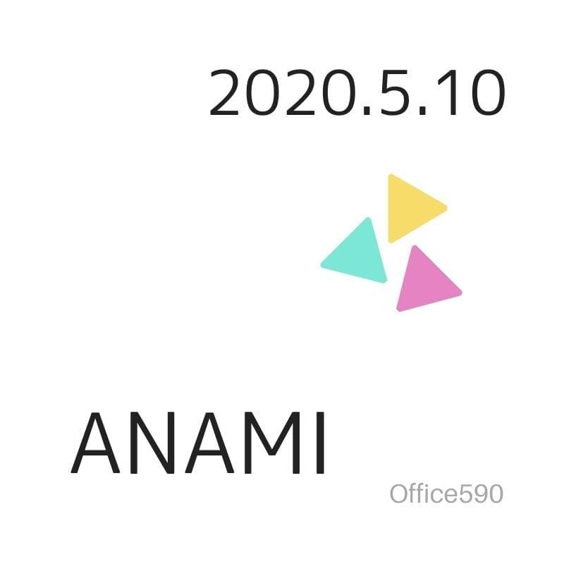5/10ANAMI祭り専用【タロット15分】のイメージその1