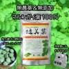 マルンガイ(モリンガ)乾燥葉100%「健美葉」タブレットタイプ