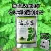 マルンガイ(モリンガ)乾燥葉100%「健美葉」