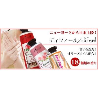 ツクツク特別価格 選べる3本セット ディフィールハンドクリーム(送料無料)