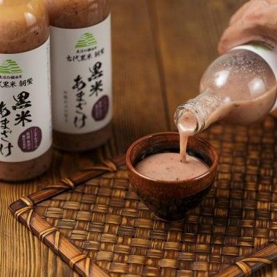 黒米/甘酒/500ml/2本