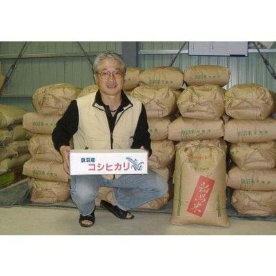 【残留農薬ゼロ】玄米/5k×6回/リザーブ便/配達日フリー