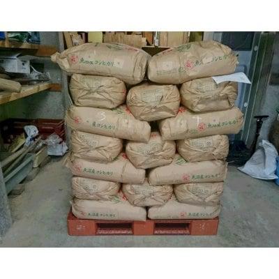 魚沼産コシヒカリ・棚田米(玄米)5キロ