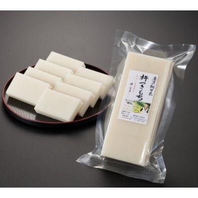 杵つき餅(2パック・16枚入り)|白餅|玄米餅|よもぎ餅|古代餅|魚沼産|棚田