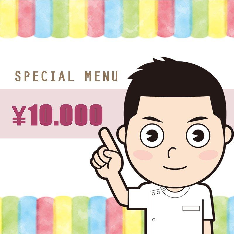 【現地払い専用】TAMARIBA☆スペシャルコースのイメージその1