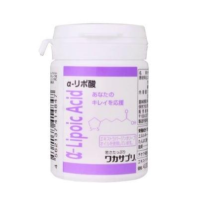 錆と燃焼をダブルケア!α-リポ酸 30粒 ワカサプリ ダイエット 美容...