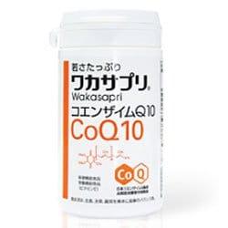 コエンザイムQ10 120粒 燃焼系 サプリ L-カルニチンやαリポ酸と相性◎ アンチエイジング サプリ初心者におすすめ