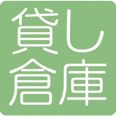 倉庫1坪分スペースレンタル(月額費)東京都江東区
